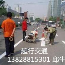 深圳专业热熔划线施工方案停车场划线厂房热熔划线村道规划车位