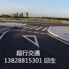 深圳道路划车位划线找哪家比较靠谱,深圳超行交通设施