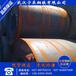宁辰钢铁供应普通热轧板卷武汉热轧板q235b2mm铁板现货