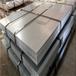 供应武钢冷轧钢板dc01冷轧板卷冷轧板批发冷板1.0现货