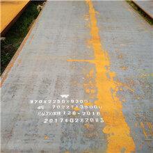 武汉热轧卷板销售q235b普通热轧板3.51262热轧开平板现货图片