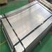 现货供应武钢冷轧板卷dc01冷轧钢板1.2冷板汽车钢材冷轧板价格