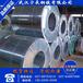 宁辰钢铁供应镀锌板卷dx54d+z白铁皮镀锌钢板规格重量表(白铁皮)