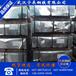 DC01冷板现货供应冷轧卷开平分条加工冷轧板价格行情