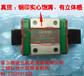 MGN5C-MGN15H臺灣上銀滑塊,上銀直線導軌滑塊,HIWIN直線導軌上海區域代理商