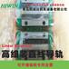 正品HGL15CA臺灣上銀線性滑軌,黑龍江HIWIN代理商-鵬誠達