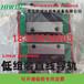 正品HGL35CAZAC台湾上银线性滑轨,湖南HIWIN代理商-鹏诚达