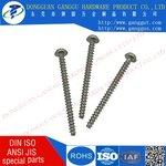 钢固五金常年供应不锈钢自攻螺丝,产品性价比高!