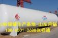 30方LNG储罐型号及参数