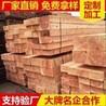 禪城工地木方出售廠家、禪城建筑模板銷售廠家、禪城進口木方批發、禪城木材加工廠