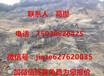 边坡防护网#生产销售边坡防护网#边坡防护网生产厂家