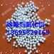 热销河南郑州食用水脱氟滤料活性氧化铝含税价格