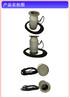 鹤管电动潜油泵/潜液式电动潜油泵/液下防爆不锈钢潜油泵
