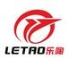 赣州网站建设,商城B2C,微信分销系统,品牌推广