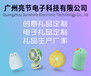 广州亮节创意礼品生产厂家定制LOGO
