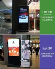 西安廣告機廠家-西安觸控一體機廠家-西安尺度工廠圖片