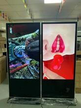 西安立式廣告機-西安立式觸摸屏-西安液晶拼接屏廠家圖片