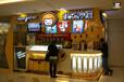 咸阳柠檬工访茶饮加盟6大饮品系列上百种奶茶加盟