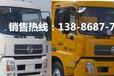 国五润知星腐蚀性罐式运输车厂家供应