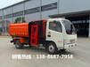 楚胜CSC5070ZZZ5型自装卸式垃圾车价格,厂家报价