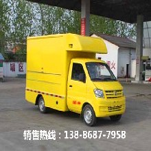 售货车价格,国五小型流动售货车厂家报价图片