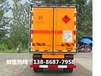 贵州易燃气体厢式运输车价格,甲烷运输车哪买