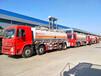 最新三環化工液體運輸車價格