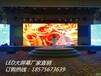 北京led租赁p3.91报价表