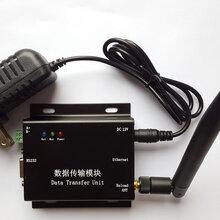 物联网数据模块传输厂家/加工价格/批发,WIFI模块数据传输串口,图片