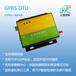 物联网DTU全网无线数据传输模块监控系统,数据监控云平台