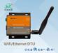 江蘇揚州PLC控制柜遠程無線監控終端模塊實現電力水庫無人值守