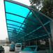 耐力板雨棚PC耐力板雨棚耐力板雨棚厂家耐力板雨棚价格