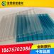深圳采光阳光板工厂