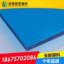 耐力板厂家供应耐力板雨棚提供PC板定制