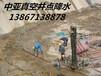 杭州井点降水杭州井点降水价格杭州专业井点降水公司