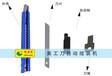 修正带自动化组装机定制_每小时800-1000个