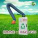 环博伟业HBHY-2400环评天津移动式焊烟净化器焊接烟尘除尘器工业烟雾处理器厂家包邮