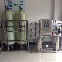 蘇州水處理設備車用尿素溶液用水設備圖片
