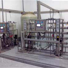 蘇州水處理設備防凍液生產用水設備圖片