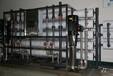 苏州水处理设备纯化水设备超纯水设备