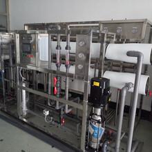 常熟水处理设备线路板清洗用水设备超纯水设备