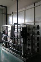常熟水处理设备眼镜镜片清洗用水设备纯水设备