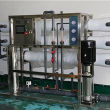 常熟水处理设备隐形眼镜清洗液生产用水设备纯水设备