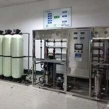 常熟水处理设备电泳漆生产线配料用水设备超纯水设备