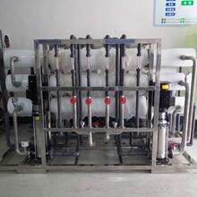 常熟水处理设备光学镜片清洗用水设备超滤设备