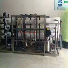 常熟水处理设备树脂镜片清洗用水设备反渗透设备