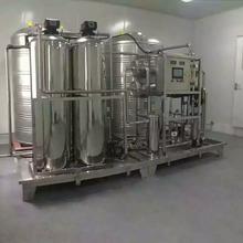 食品行业生产反渗透设备面粉生产反渗透设备2T