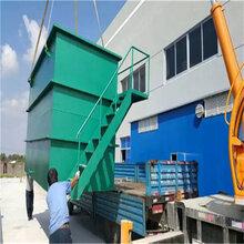 金属制品生产用水设备金属制品清洗废水设备2T