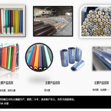 厂家直供PVC木纹膜图片