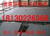 安順loft復式結構樓板必選建晨的原因解析!